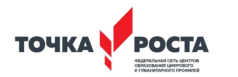 http://tempskola.ucoz.ru/tochkarosta/72e9c6812cfad4c415577d3dc85e3d85.png